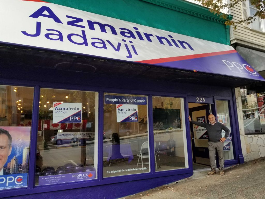 Azmairnin Jadavji Office Lonsdale Avenue North Vancouver British Columbia Canada