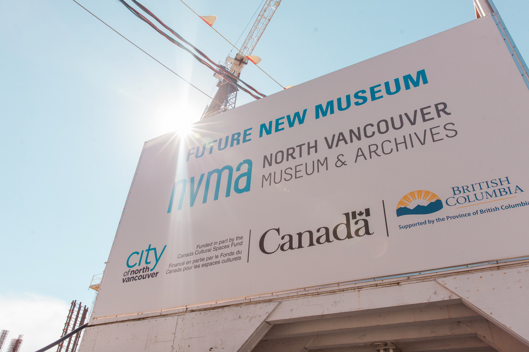 New Museum North Vancouver